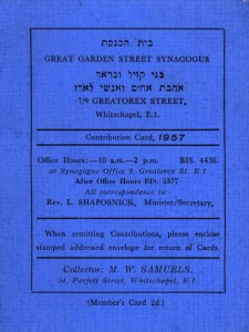 Synagogue card cover