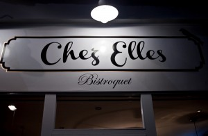 CHEZ ELLES Bistroquet, Brick Lane - London by  Jeremy Freedman 2013_11