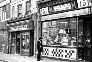 P01176 Brick Lane 1974
